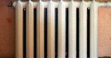 Как правильно установить батареи отопления в квартире