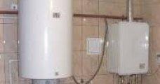 Как рассчитать газовый котел