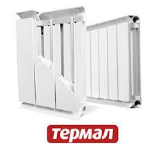 алюминиевый радиатор Термал