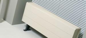 напольный радиатор отопления