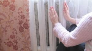 холодный радиатор