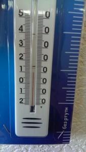 температура в помещении ниже нормы