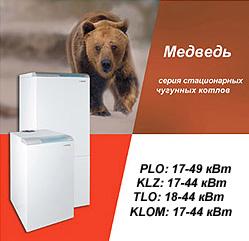 напольный газовый котел протерм медведь