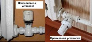 установка вентиля на батарею