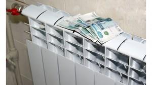 расчет платы за отопление