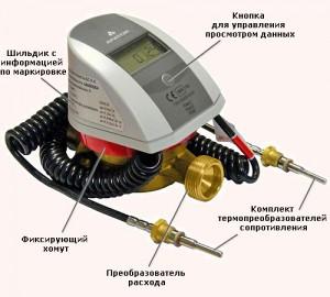 конструкция одного из видов теплосчетчика