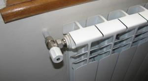 батарея из биметалла в квартире