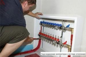 подключение коллектора к системе отопления