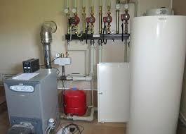 отопление наспольным газовым котлом
