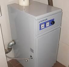 установленный напольный газовый котел